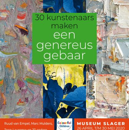 """Verkoopexpositie """"Het Genereuze Gebaar …."""" i.s.m. het Lilianefonds vanaf 15 augustus t/m 14 november 2021"""